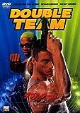 ダブルチーム [DVD]