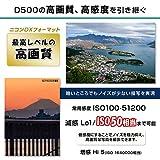 Nikon デジタル一眼レフカメラ D7500 ボディ ブラック 画像