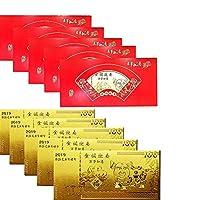 Eshylala 5点 中国の記念 紙幣 & 赤い封筒セット 中国製金のブタの金色の紙幣 2019年の豚の幸運のお金の封筒