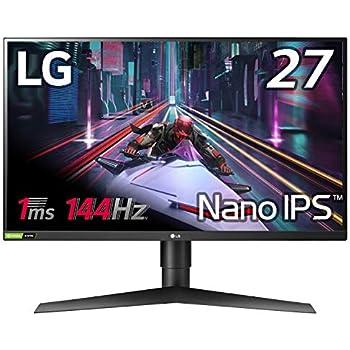 【Amazon.co.jp限定】LG ゲーミングモニター 27GL850-B 27インチ/Nano IPS/1ms/144Hz/WQHD(2560×1440) black