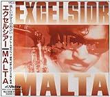 エクセルシアー  MALTA (ビクターエンタテインメント)