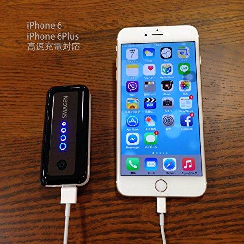Smagen Crown M 5600mAh (iPhone、スマートフォン約3回高速フル充電) 大容量モバイルバッテリー/充電器 マルチデバイス対応 (取扱説明書付き)