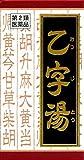 【第2類医薬品】乙字湯エキス錠クラシエ 180錠