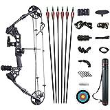 ATROPOS-120 プロアーチェリー狩猟弓複合ボウセット、あらゆるアクセサリーを含む、右利きボウ、張力20-70lbs、黒