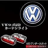 【Blume】VW 配線不要 カーテシー ライト ロゴ LED 交換 簡単 取付けウェルカムライト ランプ Volkswagen (¥ 1,780)