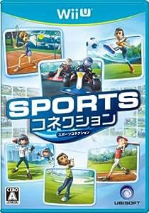 スポーツコネクション