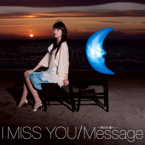 I Miss You/Message~明日の僕へ~(初回盤)(DVD付) - 波瑠