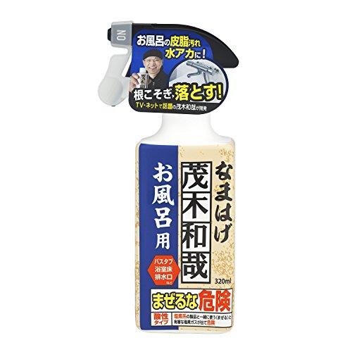RoomClip商品情報 - 茂木和哉 お風呂用洗剤 「 なまはげ 」 320ml (お風呂の皮脂汚れ、水アカ、根こそぎ落とす!)