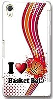 【rocket】スマホケース XPERIA Z5 SO-01H/SOV32/501SO専用 I love Basket ball  バスケット柄  ホワイト.