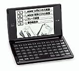セイコーインスツル 電子辞書G7シリーズ NHKビジネス英語収録 SR-G7001M-NH3