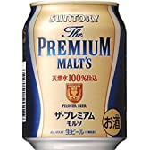 ザ・プレミアム・モルツ 250ml缶 ×24本