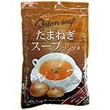 粉末 おいしーい たまねぎスープ(500g) 簡易木製スプーンプレゼント中