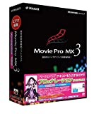 Movie Pro MX3 ナレーションパック