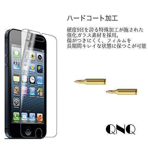 iPhone SE アイフォンse フィルム / iPhone5s / iPhone5c / iPhone5 ガラスフィルム 液晶保護フィルム 強化ガラス 日本製素材 旭硝子 使用 0.3mm 硬度 9H QNQ