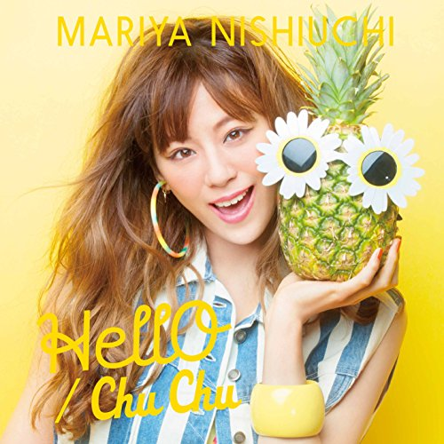 【Chu Chu/西内まりや】恋する女の子の正直な気持ちがカワイイ歌詞を解釈!キスダンスも超キュートの画像