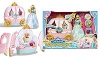 Cinderella Mimi Pumpkin Coach / Cinderella Mimi / おもちゃ/子供のおもちゃ [並行輸入品]