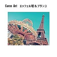 アート JIG キャンバスアート エッフェルトウ canvas art Eiffel Towerand swing ZPT-61549 キャンバスアート 写真 プチ キャンバスパネル
