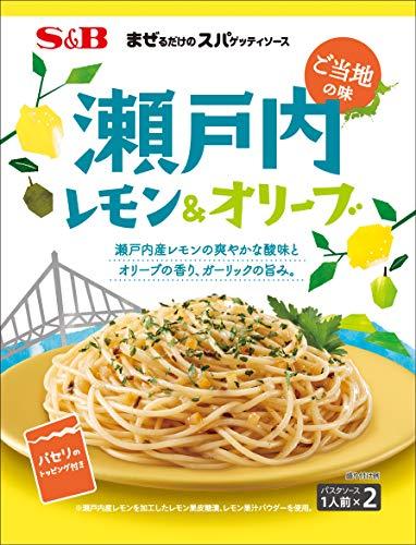SB まぜるだけのスパゲッティソースご当地の味瀬戸内レモン&オリーブ 42.2g ×10袋