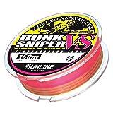サンライン(SUNLINE) フロロカーボンライン ダンクスナイパー ビジブルサイト 160m 1.75号 イエロー&ピンク