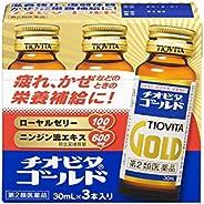 【第2類医薬品】チオビタゴールド 30mL×3