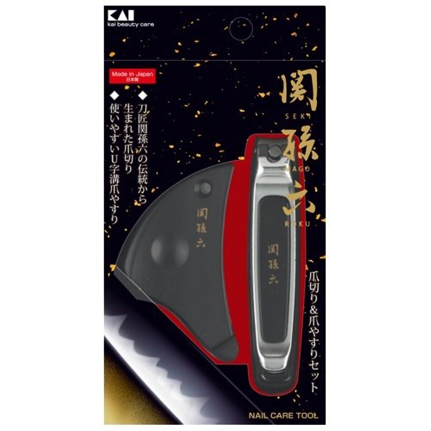 タイピスト機械着飾る関孫六 ツメキリ&ツメヤスリセット HC3503