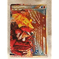 POKEMON ポケモンカード カイオーガ&グラードン LEGEND 071/080