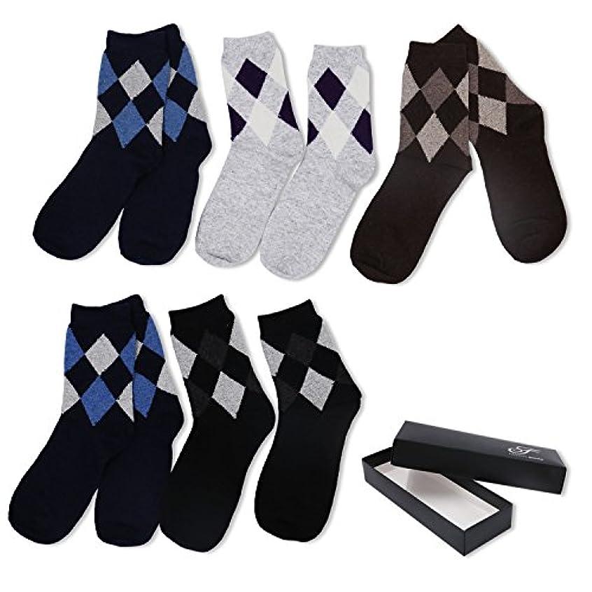 デクリメント注釈を付ける見捨てられたメンズ靴下 ビジネス靴下 ビジネスソックス 紳士 吸汗 通気性 防臭 抗菌 男性用 5足 (格子)
