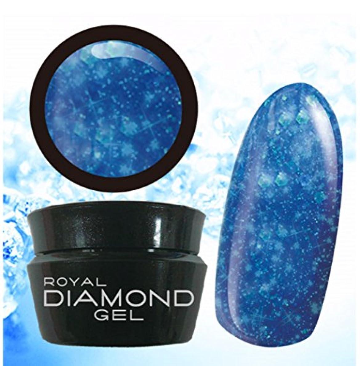 バースガジュマル有用ビューティーワールド BWロイヤルダイヤモンドジェル インディゴグリッター RDG1802