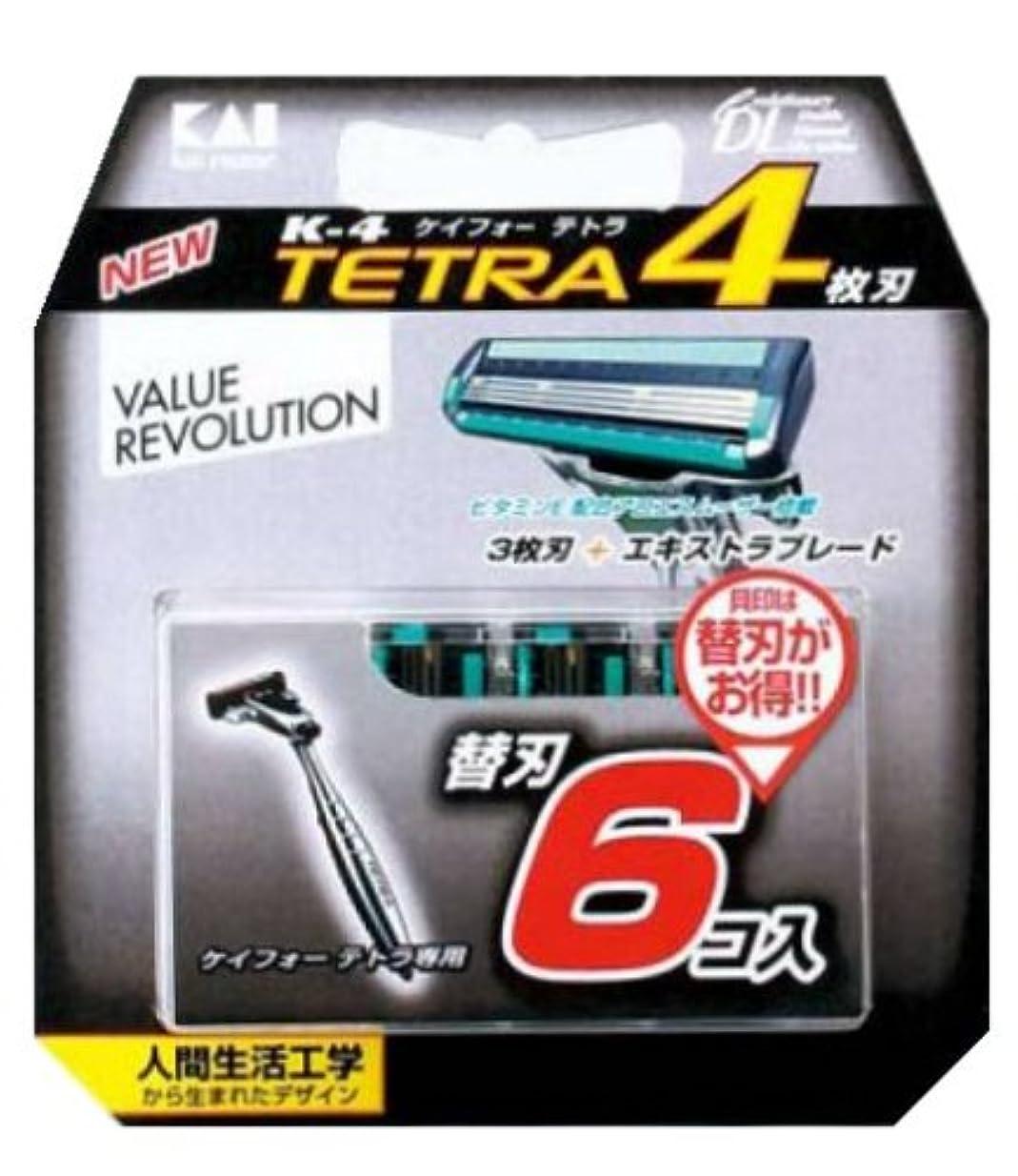伸ばす虎松K-4 テトラ 替刃6コ入