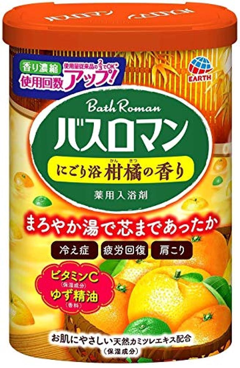 冷蔵庫祝福する取り出す【医薬部外品】 アース製薬 バスロマン 入浴剤 にごり浴 柑橘の香り 600g