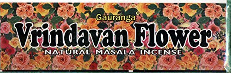 昼寝剣確実Vrindavan Flower Incense - (100 Gram Pack)