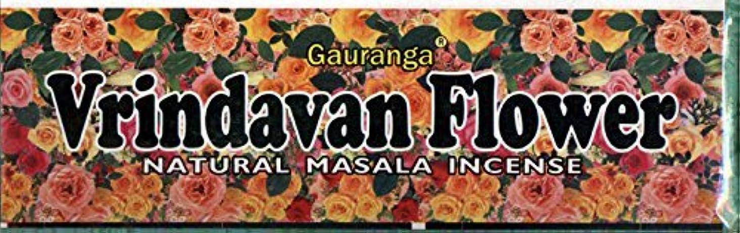 どんなときもチャーター嵐が丘Vrindavan Flower Incense - (100 Gram Pack)