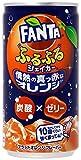 コカ・コーラ ファンタ ふるふるシェイカー情熱の真っ赤なオレンジ 180ml缶×30本