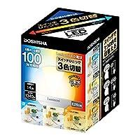 ルミナス LED電球 ボール球 3色切替タイプ(昼白色/白色/電球色) 広配光 100W相当 1340lm 口金E26 LDGS100SWG