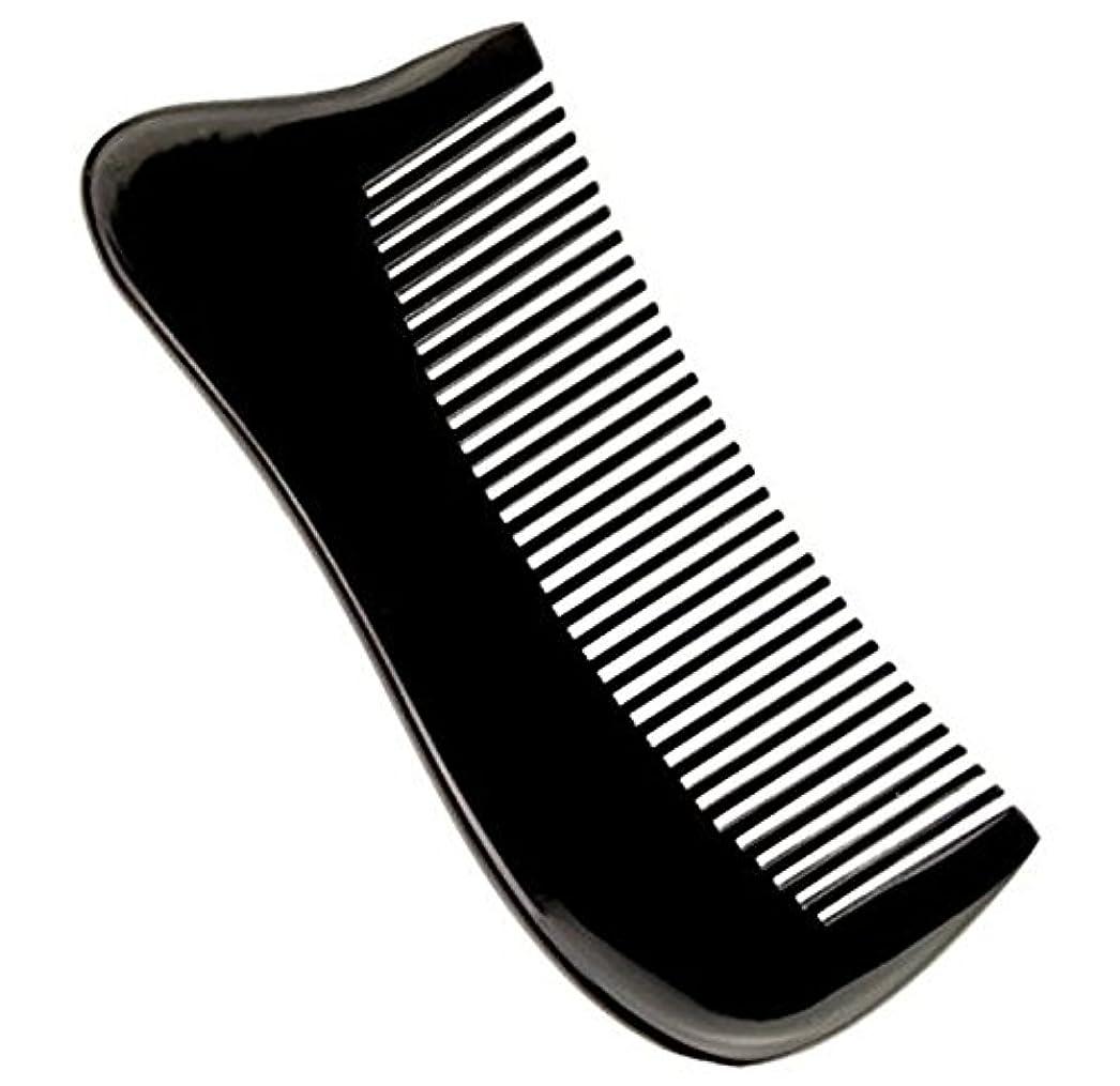 デッド動機輪郭櫛型 プロも使う牛角かっさプレート マサージ用 血行改善 高級 天然 静電気防止 美髪 美顔 ボディ リンパマッサージ