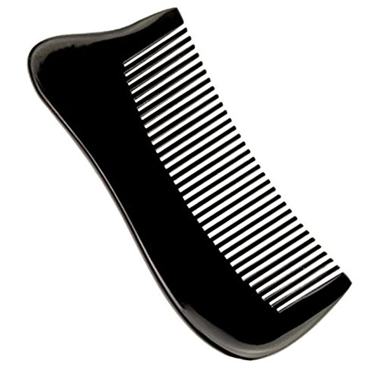 アクティビティ後継終了しました櫛型 プロも使う牛角かっさプレート マサージ用 血行改善 高級 天然 静電気防止 美髪 美顔 ボディ リンパマッサージ