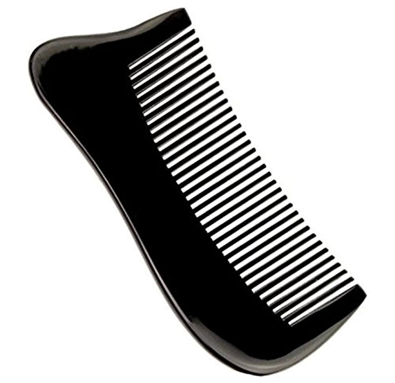 単なるにすぐに櫛型 プロも使う牛角かっさプレート マサージ用 血行改善 高級 天然 静電気防止 美髪 美顔 ボディ リンパマッサージ