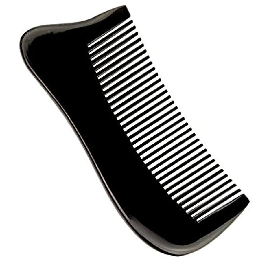 信号見落とす一部櫛型 プロも使う牛角かっさプレート マサージ用 血行改善 高級 天然 静電気防止 美髪 美顔 ボディ リンパマッサージ