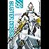 BUSTER DRESS(2) (週刊少年マガジンコミックス)