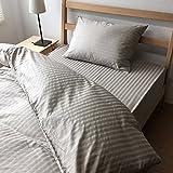 日本製 綿100% 60サテンストライプ【etoile】掛け布団カバー シングルサイズ (カーキ)