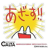 CALTA-ステッカー-うさぎゃんホワイト-あざーす (3.Lサイズ)
