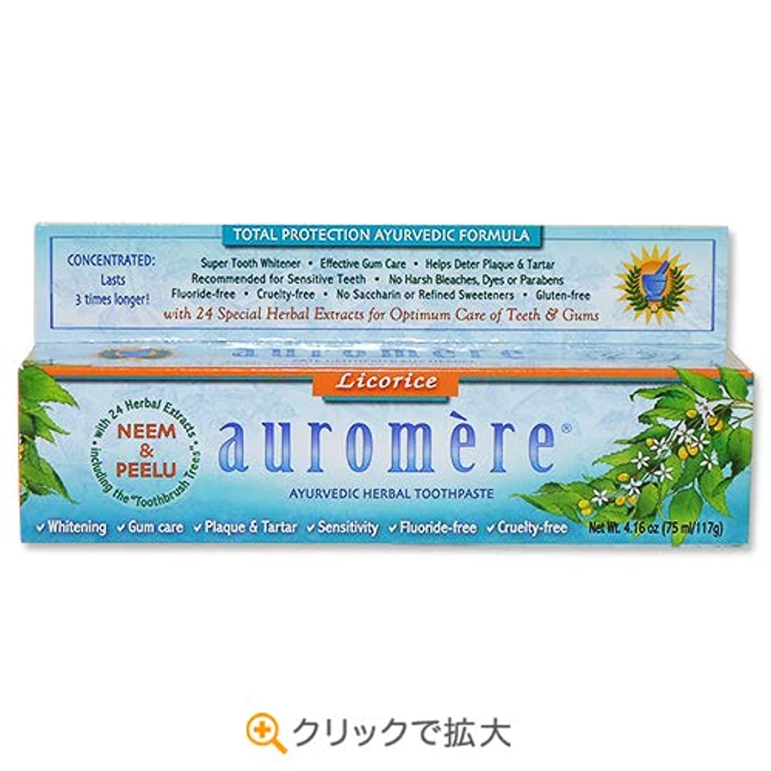 喉が渇いた素子強度3個セット オーロメア アーユルヴェーダ ハーバル歯磨き粉 リコリス 117g[海外直送品]