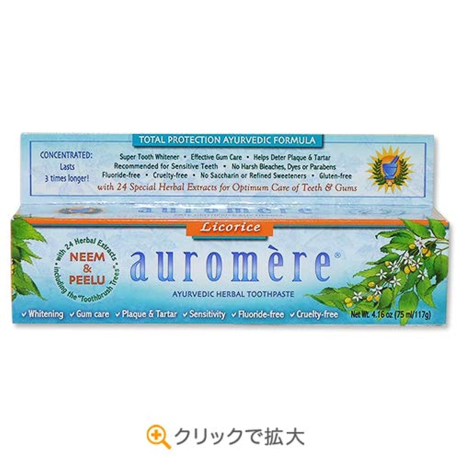 見つける暖かく調整可能3個セット オーロメア アーユルヴェーダ ハーバル歯磨き粉 リコリス 117g[海外直送品]