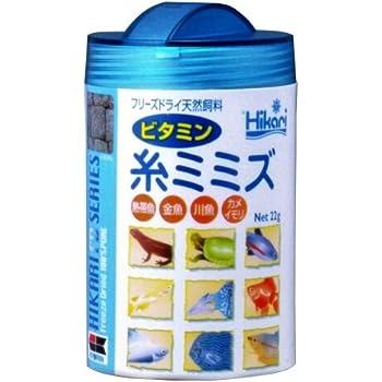 ヒカリ (Hikari) ひかりFD ビタミン 糸ミミズ 22g