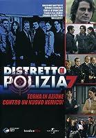 Distretto Di Polizia - Stagione 07 (6 Dvd) [Italian Edition]