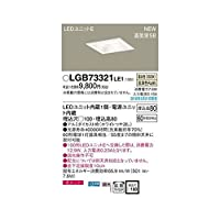 AL08871 LEDダウンライト60形拡散 温白色