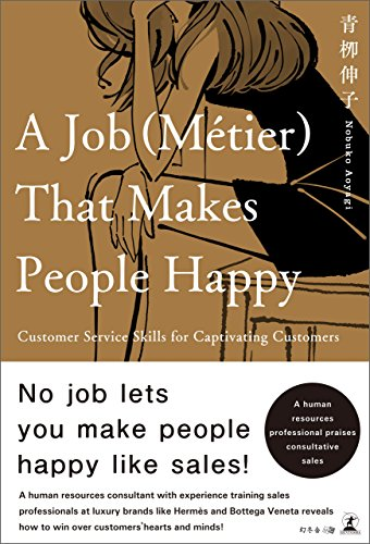 A Job (Metier) That Makes People Happy