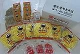 【工場直送】 さのめん特製 富士宮焼きそば 【赤麺】セット (6食セット)