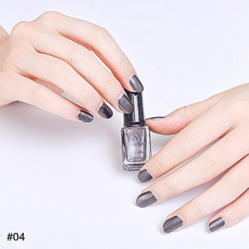 活気づくナースネックレスhjuns-Wu マニキュア パール感 1ボトル 6ml ネイルポリッシュ(黒)