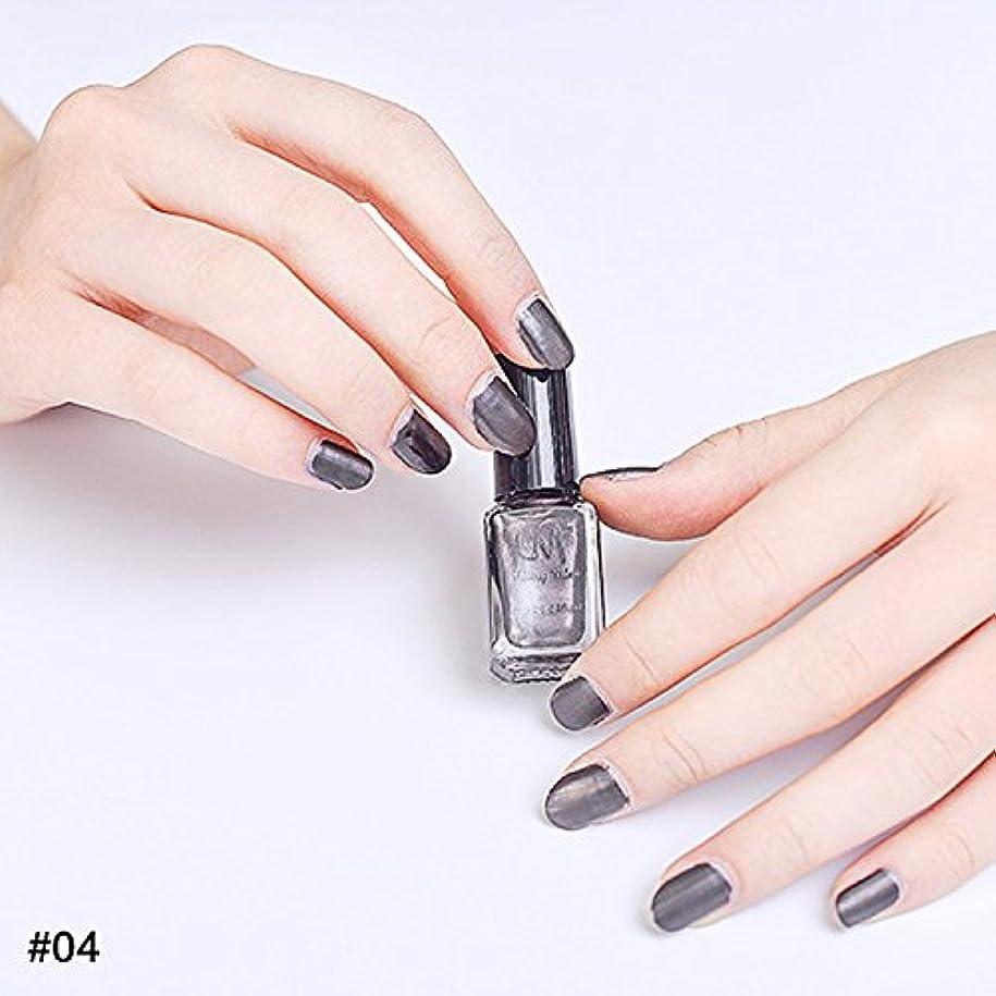 レタス方法論振るうhjuns-Wu マニキュア パール感 1ボトル 6ml ネイルポリッシュ(黒)